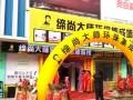 缔尚大师集成墙面江西萍乡生活馆