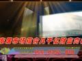 视频: 简乐集成墙产品介绍