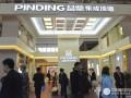 2016年北京建博会集成墙面展馆赏析