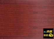 红木纹450_副本