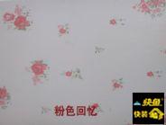 粉色回忆530_副本