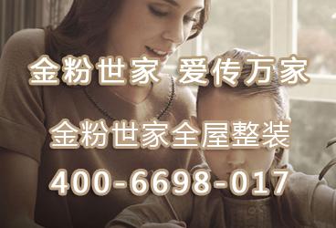 http://www.jcqm001.com/zhaoshang/20160519-64.html