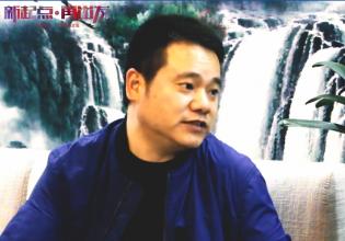 对话福精特董事长朱日宏:扎实基础,抓住机遇,发展再上一层楼