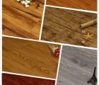 木纹PVC锁扣地板