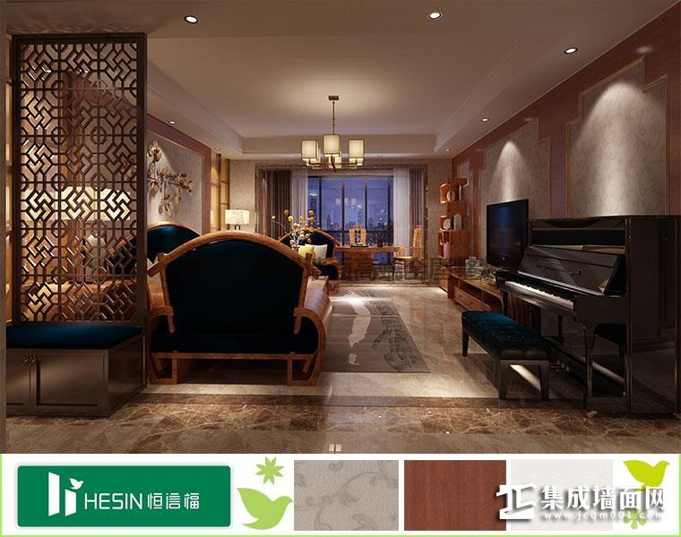 恒信福新中式风格客厅集成墙面设计的特点是中国文化元素运用比较多,木质,以及丝绸,布 纹效果的相互结合,再搭配上屏风设计,以及背景墙的山水风格画,勾勒出了原始的中国风。新中式风格的流行立足于中华文化的流行,起特点为:中式元素与现代 材质的巧妙兼柔,明清家具、窗棂、布艺床品相互辉映,再现了移步变景的精妙设计。