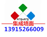 http://www.jcqm001.com/zhaoshang/20160921-139.html