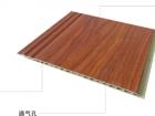 三一阳光教你如何辨别竹木纤维集成墙面质量