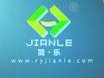 简乐集成墙面企业宣传片