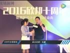 访云时代副总经理朱曦:用产品吸引消费者,用努力打动客户!