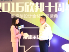 访简乐董事长马建军:品质第一,加大品牌推广力度