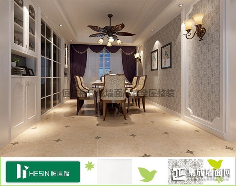 餐厅—美式风格 竹木纤维集成墙面 恒信福集成墙面厂家图片