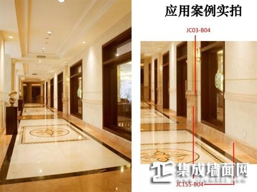晨阳饰家微晶石集成墙面装修实景展示——洒店