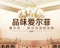 http://www.jcqm001.com/zhaoshang/20160910-131.html