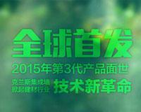 http://www.jcqm001.com/zhaoshang/20160520-67.html
