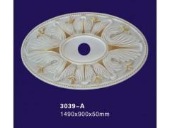 金尊之家牆面-燈盤3039