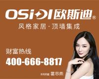 http://www.jcqm001.com/zhaoshang/20161220-166.html