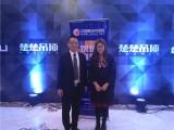 访楚楚副总经理刘韶华:一年之计在于春,发展之际在于勤!
