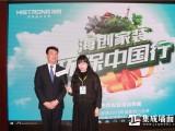 访海创总经理陈华:投身环保事业,打造人与自然和谐的家居环境
