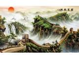 福仕得全屋定制竹木纤维集成墙面护墙板装饰线条快装