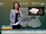 吉象顶墙集成-全屋整装媒体采访报道 (302播放)