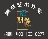 http://www.jcqm001.com/zhaoshang/20170323-178.html