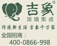 http://www.jcqm001.com/zhaoshang/20160921-137.html