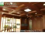 竹木纤维集成墙板 生态木护墙板 全屋装饰板材