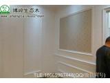 竹木纤维集成墙面 600快装墙板 博岭生态木