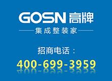 https://www.jcqm001.com/zhaoshang/20170720-217.html