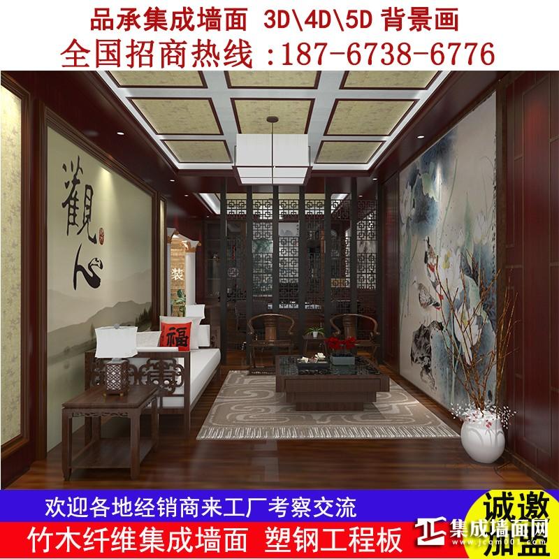 品承集成墙面中式客厅效果图