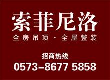 http://www.jcqm001.com/zhaoshang/20171124-370.html