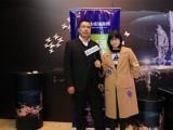 访欧高副总经理夏社明:欧高风雨十年,产品质量初心不变 (1117播放)