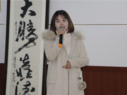 集成墙面网招商总监苏玥