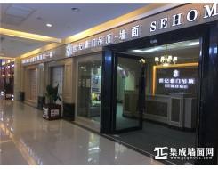 世纪豪门吊顶·墙面江苏泰州专卖店