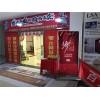 来斯奥顶墙生活家河北涿州专卖店