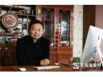 云时代董事长周金龙:全屋整装行业孜孜奋斗的领路人 (601播放)