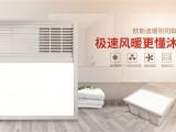 欧斯迪暖阳阳取暖器——极速风暖更懂沐浴,满足你所有取暖需求! (958播放)