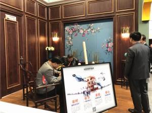 北京建博会:丰富空间体验,艾格木为你展现更多创意—展会现场