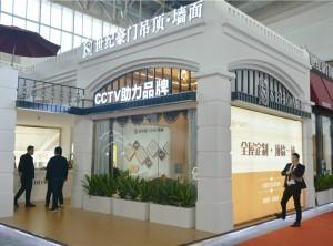 北京建博会:高颜值高内涵,世纪豪门看点满满—展馆赏析 (4)