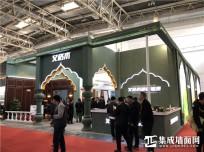 【北京展】从开始到现在只为创新,艾格木推动集成整装行业进程