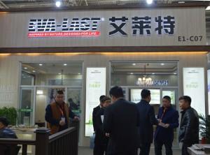 北京建博会:艾莱特无缝墙板刮起室内环保革命之风—展馆赏析 (2)
