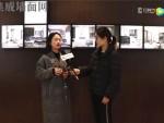 【北展专访】云时代副总经理周聪:墙·再设计,柜·再创新,2018云时代简约但不简单!