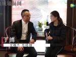 【北展专访】艾格木总经理丁博:以产品为驱动 以服务为核心,2018回归产品 (1400播放)