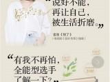 奥普携手金池相约重庆,不负好时光。