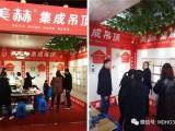 美赫进行时:扬州首场活动旗开得胜!