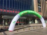 艾莱特绍兴、鄂尔多斯和固始三地加盟店正式开业,开启全新目的地! (963播放)