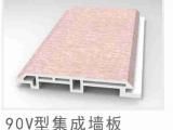 竹木纤维90V集成墙板中高密度板