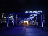 品格吊顶嘉年华来袭,可能是2018最会玩的经销商年会!