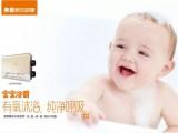 奥普宝宝浴霸|家居界的母婴产品专家