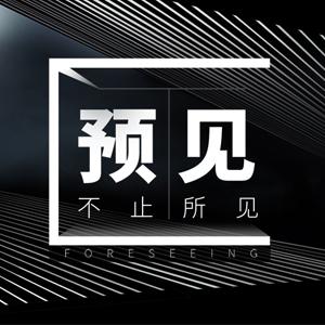 """""""预见•不止所见""""2018云时代核心经销商峰会"""